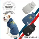 犬 服【犬 パーカー】お洒落なスウェットパーカー/中型犬/大型犬/パーカー/アメカジ/犬 洋服【犬 服】Mandarine Bros.College Logo Parka 2 BIG