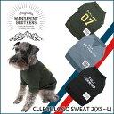 犬 服 トレーナー ドッグウェア チワワ、トイプードル、ミニチュアダックスなど小型犬に【犬 洋服】MandarineBrothers/CollegeLogoSweat2(XS〜L)