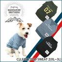 犬 服 トレーナー ドッグウェア チワワ、トイプードル、ミニチュアダックスなど中型犬から大型犬に【犬 洋服】MandarineBrothers/CollegeLogoSweat2(XL〜3L)