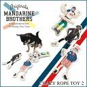 【犬のおもちゃ】犬用おもちゃ/ロープトイ/超小型犬・小型犬用/犬用品・犬/ペット ペットグッズ ペット用品/オモチャ/犬用おもちゃ/Mandarine Bros.Crazy Rope Toy 2