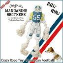 雑誌掲載品 【動画】犬のおもちゃ/犬用おもちゃ/ロープトイ/超小型犬・小型犬用/犬用品・犬/ペット・ペットグッズ・ペット用品/オモチャ/犬用おもちゃ/Mandarine Bros.Crazy Rope Toy(American Football)