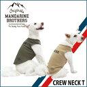 【犬 服】ドッグウェア 犬の服 Tシャツ ノースリーブ 部屋着 薄手 MANDARINE BROTHERS/BasicCrewNeckT(BigSize)