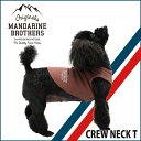 【犬 服】ドッグウェア 犬の服 Tシャツ ノースリーブ 部屋着 薄手 MANDARINE BROTHERS/BasicCrewNeckT