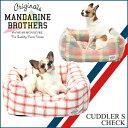 犬 ベッド ペットベッド ドッグベッド ペット マット 小型犬 ペットソファ カドラー チェック 生地/MANDARINE BROTHERS.CUDDLER Sサイズ