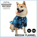 楽天Prankish【新商品】犬 服 チェックシャツ ドッグウェア MANDARINE BROTHERS/KODIAK FLANNEL(XL,XXL)