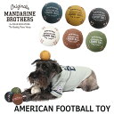 犬のおもちゃ/犬用おもちゃ/ラテックス(ラバートーイ)/超小型犬 小型犬用/犬用品 犬/ペット ペットグッズ ペット用品/オモチャ/野球ボール/犬用おもちゃ/ボール/LatexLemonBall