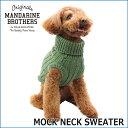 楽天Prankish【新商品】ドッグウェア 犬の服 ニット セーター タートルネック モックネック 秋 冬 MANDARINE BROTHERS/Mockneck Sweater(XS〜L)