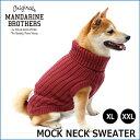 楽天Prankish【新商品】ドッグウェア 犬の服 ニット セーター タートルネック モックネック 中型犬 大型犬 秋 冬 MANDARINE BROTHERS/Mockneck Sweater(XL〜XXL)