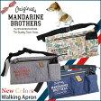 お散歩バッグ/ウェストバッグ/ウェストポーチ/犬/お散歩 エプロン/ヒップバッグ/MANDARINE BROTHERS.Walking Apron