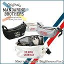【新作リニューアル】犬 スリング キャリーバッグ スリング ドッグスリング チワワ トイプードル 小型犬 猫 MANDARINE BROTHERS/Sleeve...