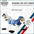 ショッピングコーチ 【在庫限りSALE】【犬 レインコート】撥水 チワワやミニチュアダックスやテリアやトイプードルやマルチーズやシーズーなど小型犬用レインコート/雨具/雨除け/レインポンチョ/Mandarine Bros.Rain Coach Jacket