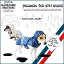 【犬 レインコート】撥水 チワワやミニチュアダックスやテリアやトイプードルやマルチーズやシーズーなど小型犬用レインコート/雨具/雨除け/レインポンチョ/Mandarine Bros.Rain Coach Jacket