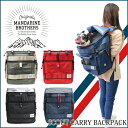【まもなく再入荷】犬 キャリーバッグ リュック キャリー バックパック キャリーケース 猫 リュックサック ペット 旅行/MANDARINE BROTHERS ScoutCarryBackpack