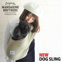 【スリング週間ランキング2位】【犬 キャリーバッグ】スリング コンパクト バッグ チワワ トイプー ...