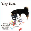 犬 おもちゃ 犬用おもちゃ 収納 BOX トイボックス オモ...