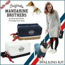 楽天Prankish【お散歩ポーチ】ポーチ 機能的 お散歩 収納 愛犬とのお散歩に便利なウォーキングキット /Mandarine Brothers.Walking Kit