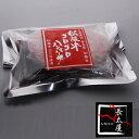 松阪牛ゴロゴロハンバーグ【1枚200グラム】【冷凍便発送】【RCP】