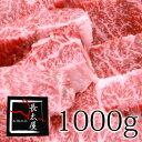 松阪牛プレミアハラミ【1000g】【RCP】