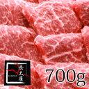 【送料無料】松阪牛とうがらし焼肉ギフト【700g】化粧箱付き【お中元】【お歳暮】【ギ