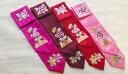 リボン刺繍テンギ■cho-ribbon-1-s【ギフト】【お土産】