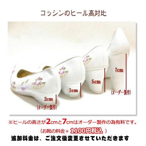 チマチョゴリ韓服の靴 タンポポ刺繍コッシン 1...の紹介画像3