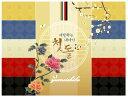 韓国1歳のお誕生日用 屏風の様な背景幕■tolback-2-s【ギフト】【御百日祝】【誕生祝】