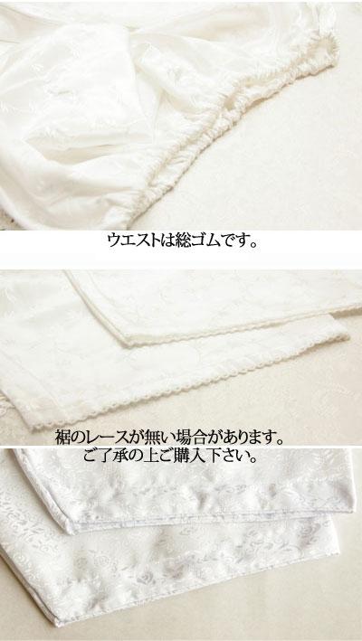 チマチョゴリの下着韓服用ソッパジ■sotpag...の紹介画像2
