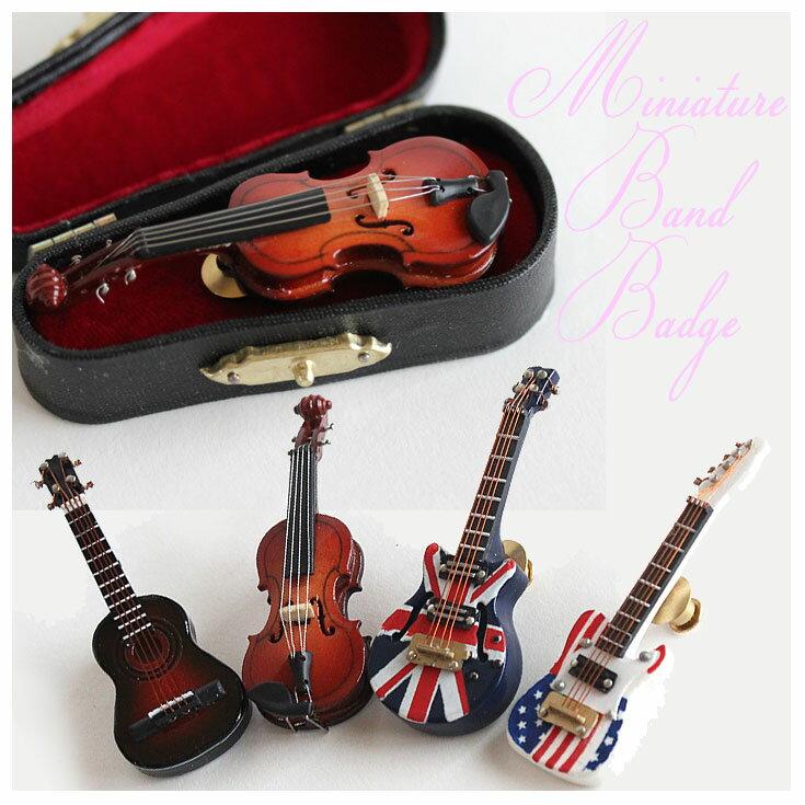 弦楽器シリーズAKIZUKIミニチュアバンドピンバッチ=(ac)送料530円からギターエレキクラシッ
