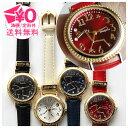 fragola 星座 デザイン 腕時計 = メール便送料無料 CONSTELLATION BELT
