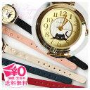 かくれんぼネコ ベルト 腕時計 = メール便送料無料 レディース 猫 ねこ 差し色 トキマ tokima =