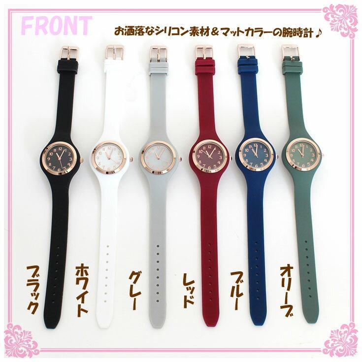 【メール便送料無料】フィールドワーク 腕時計 ...の紹介画像2