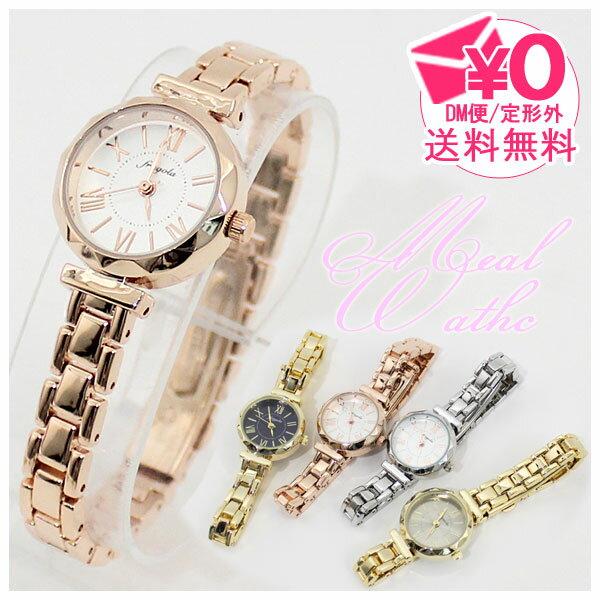 【メール便送料無料】fOLLOW フォロー ジュエリーカット ブレスレット腕時計 c03517s-2