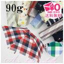 【定形外送料無料】w.p.c Air light umbrella 90g カラーブロック 折り畳み傘 al-0 全12種