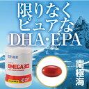 オメガ3 DHA EPA 不飽和脂肪酸 エイジングケア アンチエイジング サプリ サプリメント チョイス OMEGA3+