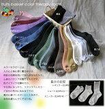 HP614 婦人フルーツバスケット スニーカー丈【国産】【激安】【靴下】【国際格安配送】