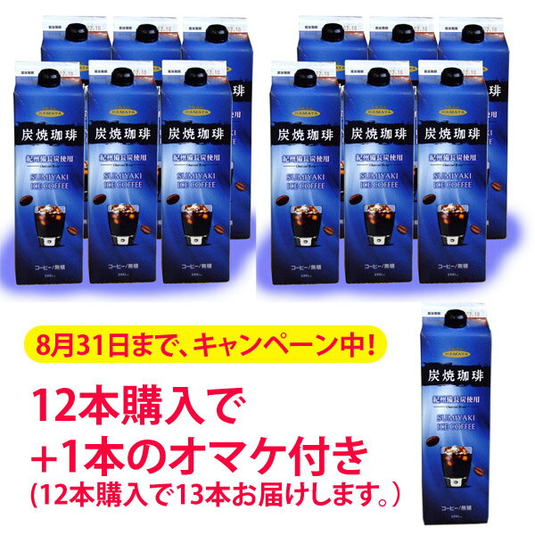 ★ ハマヤアイス coffee 12 ★ real iced coffee 1 liter Pack x 12 PCs