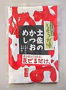 ★ bonito rice (かつおめし) ◆ Tosa hearty boiled / ginger taste (no box) ★ ( HMYSY)