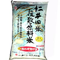 ★ Tosa Kochi NII setamai yukisawa (にいだまい) not Kaori if you entered, no rinsed rice 5 kg ★ delivered on time.
