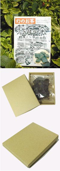 ★ from Kochi Prefecture, GOISHI-tea (ごいし tea) variety 100 g set 50 g x 2 bags ★ * delivered in little time may request