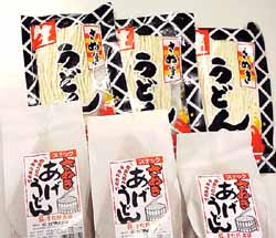 ★ shipping set ◆ give noodle (salt flavored) × 3 bags NET play without udon ( 250 g) × 3 bags! ★ shipping tax included * cool flight 105 yen and cod is +210 Yen
