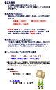 【ポスト投函送料無料】広島ご当地カレー 呉海軍亭肉じゃがカレー(外箱なし) 200g×4食お試しセット