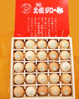 Shimazaki's Tosa Giraud impact of your 25 beads gift set (Gift Pack) ★
