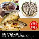 Unagi-atu-7800
