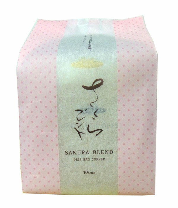 "The taste that blend ★ Hamaya, cherry tree blend drip coffee bag coffee ◆ DRIP BAG COFFEE ★ of the image of ""the cherry tree"" is fruity, and is soft"