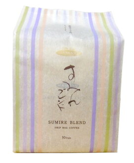 "It is smart in blend ★ Hamaya, violet blend drip coffee bag coffee ◆ DRIP BAG COFFEE ★ bitterness system of the image of ""the violet"" clearly"