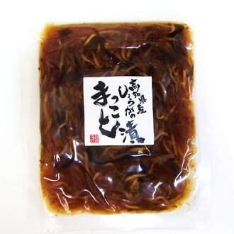 ★ real and sauce, 100 g (pickled in soy sauce ginger and radish ) ★ [always] [collection], [freezing] * cool flight 105 yen and +210 pie cod is required.