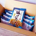 塩けんぴ 箱まるごとセット 145g×8袋入り シブヤ食品土佐の新名物 海洋深層水仕込み