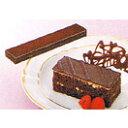 フリーカットケーキ オペラ 400グラム 業務店・プロ御用達冷凍ケーキ(U)【Cool delivery】
