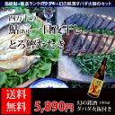 Ayu-tataki-dabada589