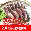 Hatsuuri-tataki35015